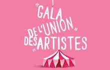 Gala de l'Union des Artistes 2013
